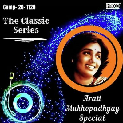 The-Classic-Series-Arati-Mukhopadhyay-Special-Bengali-2020-20200718020056-500x500