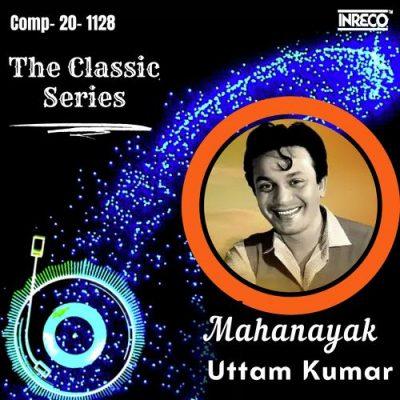 The-Classic-Series-Mahanayak-Uttam-Kumar-Bengali-2020-20200905004704-500x500