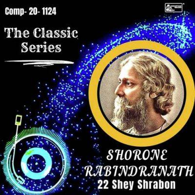 The-Classic-Series-Shorone-Rabindranath-22-E-Srabon-Bengali-2020-20200807013122-500x500